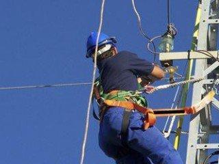 Mantenimiento de centros de transformación. ELEE0209 - Montaje y mantenimiento de redes eléctricas de alta tensión de 2ª y 3ª categoría y centros de transformación