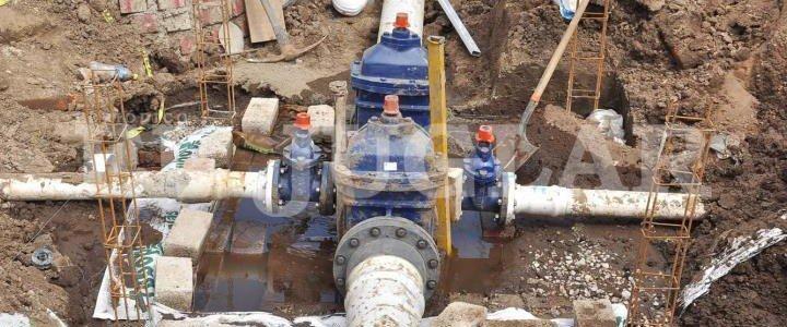 Curso gratis MF0608_2 Puesta en Servicio y Operación de Redes de Distribución de Agua y Saneamiento online para trabajadores y empresas