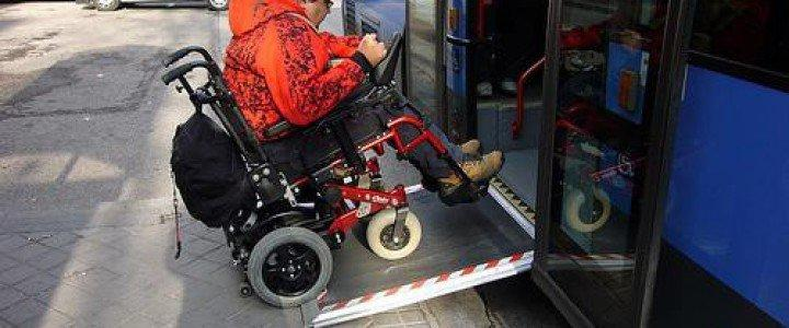 Curso gratis MF1449_3 Acompañamiento de Personas con Discapacidad en Actividades Programadas online para trabajadores y empresas