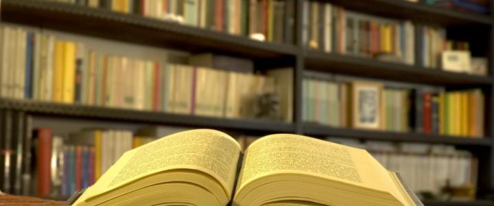 Curso gratis MF2025_3 Extensión Cultural y Bibliotecaria online para trabajadores y empresas