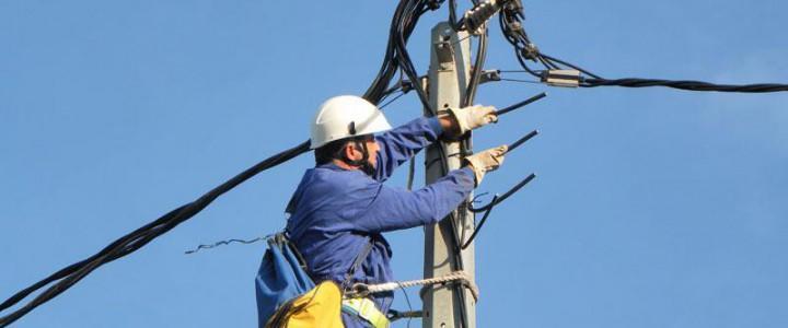 Curso gratis Montaje de redes eléctricas aéreas de baja tensión. ELEE0109 - Montaje y mantenimiento de instalaciones eléctricas de Baja Tensión online para trabajadores y empresas
