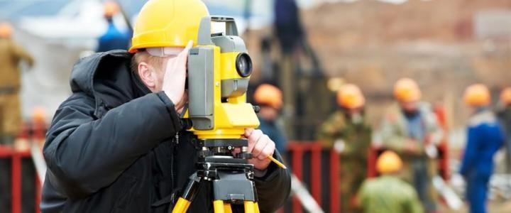 Curso gratis Auxiliar de Topografía online para trabajadores y empresas