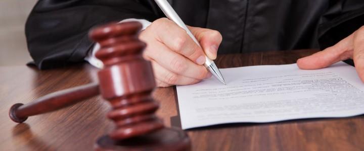 Curso gratis Perito Judicial en Mediación Penal online para trabajadores y empresas