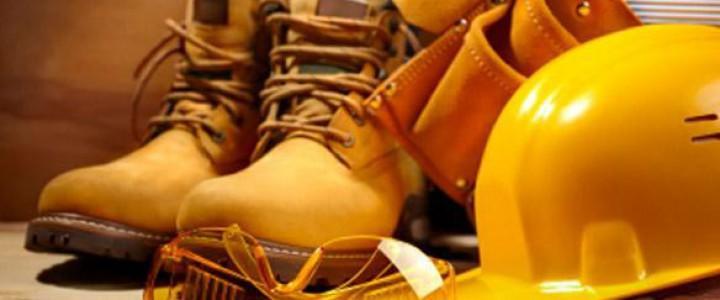 Curso gratis Perito Judicial en Prevención de Riesgos Laborales online para trabajadores y empresas