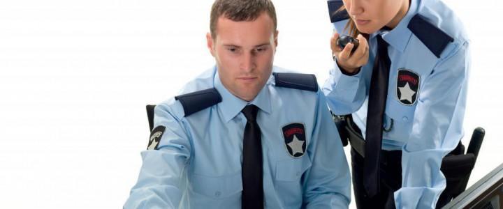 Curso gratis Técnico en Prevención de Riesgos Laborales para Profesionales de Seguridad Privada online para trabajadores y empresas