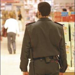 Técnico en Seguridad Privada en Supermercados