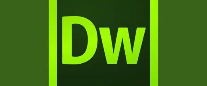 Curso gratis Técnico Profesional en Diseño Web Profesional con Dreamweaver CS6 online para trabajadores y empresas