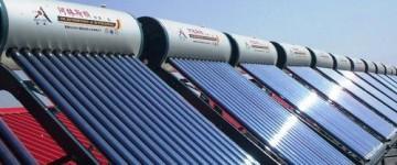 Técnico Profesional en Instalación y Mantenimiento de Sistemas de Energía Solar Térmica