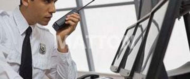 Curso gratis Técnico Profesional TIC en Seguridad: Especialista en Servicio de Respuesta ante Alarmas (Sistemas de ACUDA) online para trabajadores y empresas