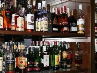 UF0060 Aprovisionamiento y Almacenaje de Alimentos y Bebidas en el Bar