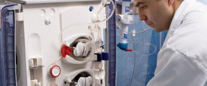 UF0398 Equipos de Electromedicina para el Diagnóstico y la Terapia
