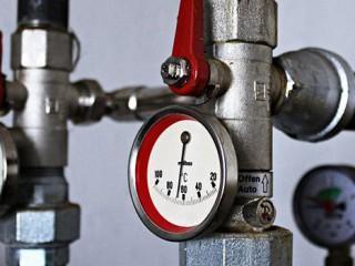 UF0612 Prevención de Riesgos Laborales y Medioambientales en Instalaciones Caloríficas