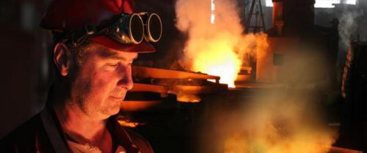 Curso gratis UF1014 Verificación del Producto Mecanizado por Abrasión, Electroerosión y Procedimientos Especiales online para trabajadores y empresas