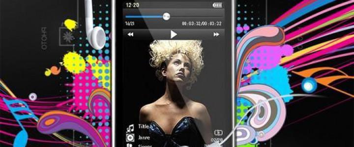 UF1586 Integración de la Funcionalidad en Productos Multimedia