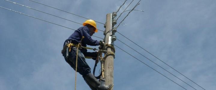 Curso gratis UF1629 Planificar y Gestionar el Montaje y Mantenimiento de Redes Eléctricas de Baja Tensión online para trabajadores y empresas