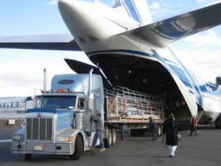 UF1760 EL Seguro de Mercancías en Comercio Internacional