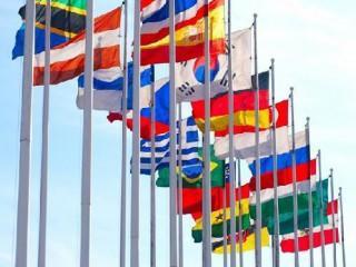 UF1763 Licitaciones Internacionales