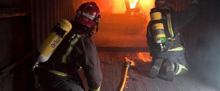 Curso gratis UF2346 Extinción de Incendios Urbanos e Industriales. Extinción de Incendios en Interiores online para trabajadores y empresas
