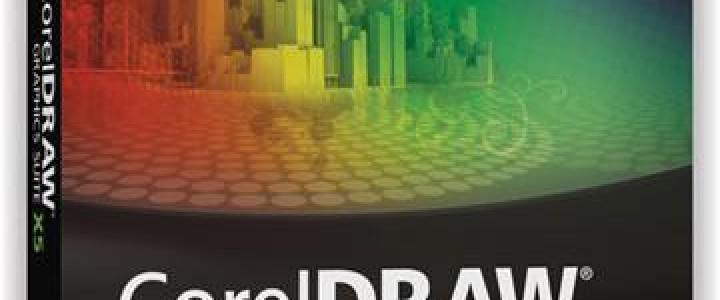 Curso gratis CorelDraw X5 online para trabajadores y empresas