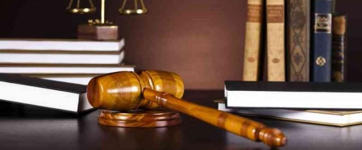 Curso gratis Perito Judicial en Seguridad Privada en Puertos online para trabajadores y empresas