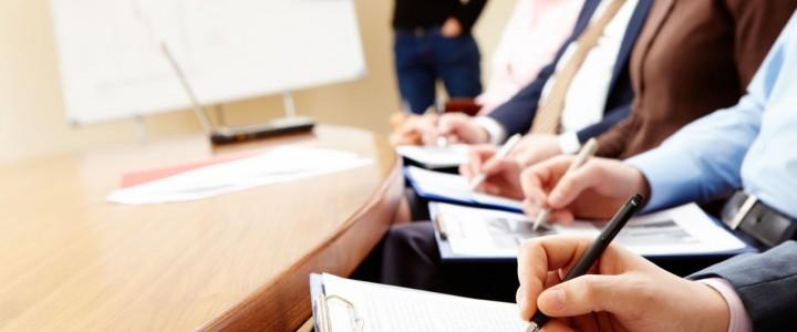 Curso gratis Programa Superior de Especialización en Psicología online para trabajadores y empresas
