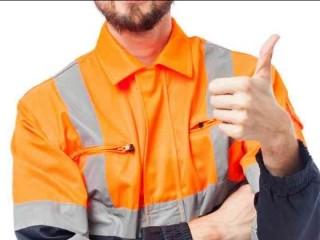 UF2355 Evaluación de Riesgos en Protección Civil y Emergencias