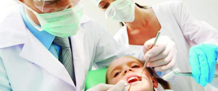 Curso gratis Auxiliar de Odontología online para trabajadores y empresas