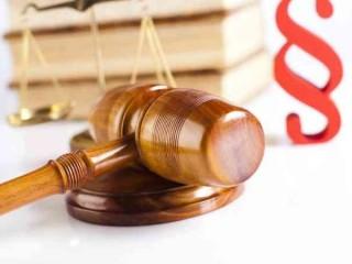 Perito Judicial en Contaminación Acústica