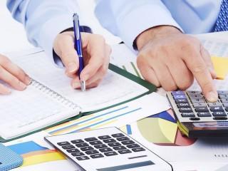 UF1822 Gestión Contable, Fiscal y Laboral en Pequeños Negocios o Microempresas