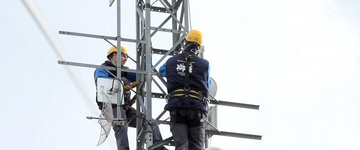 Curso gratis MF1565_2 Mantenimiento de Sistemas de Telecomunicación de Red Telefónica online para trabajadores y empresas