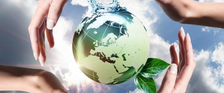 Curso gratis MF1971_3 Normativa y Política Interna de Gestión Ambiental de la Organización online para trabajadores y empresas