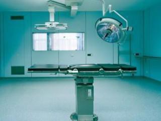 Curso Técnico de Esterilización y Limpieza de Quirófanos Sanitarios