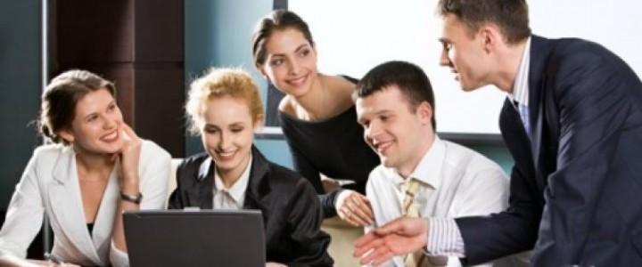 Curso gratis Máster Executive en Comunicación, Publicidad, Relaciones Públicas y Marketing online para trabajadores y empresas