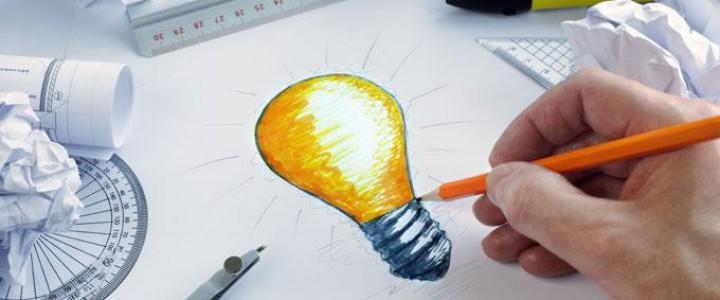 Curso gratis Diseño Gráfico 2011 online para trabajadores y empresas