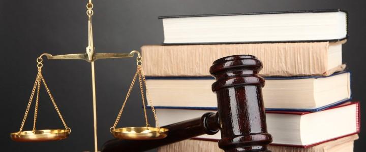 Curso gratis El Controller jurídico en la empresa. Implantación de un programa de Compliance o cumplimiento normativo online para trabajadores y empresas