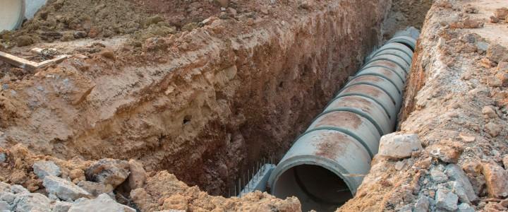 Curso gratis UF1004 Planificación de Mantenimiento de Redes de Abastecimiento y Distribución de Agua y Saneamiento online para trabajadores y empresas