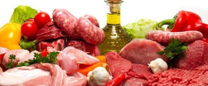 Elaboración de conservas y cocinados cárnicos. INAI0108 - Carnicería y elaboración de productos cárnicos