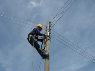 ELEE0610 Gestión y Supervisión del Montaje y Mantenimiento de Redes Eléctricas de Baja Tensión y Alumbrado Exterior