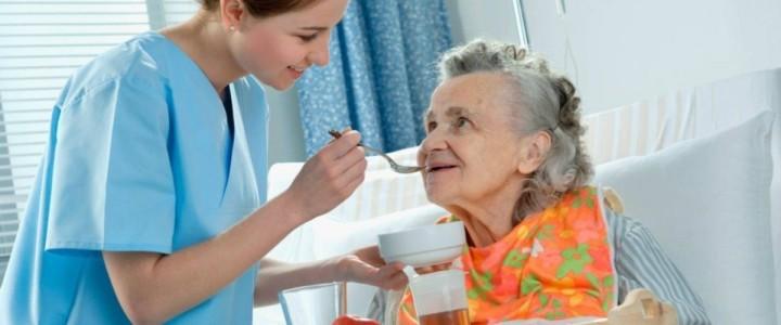 Curso gratis Postgrado en Envejecimiento Saludable online para trabajadores y empresas