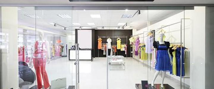 Curso gratis Escaparatismo en tiendas de ropa, calzado y complementos online para trabajadores y empresas