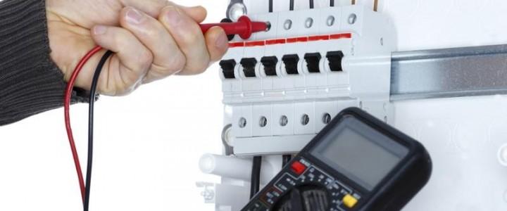 MF0821_2 Instalaciones Eléctricas en Edificios de Oficinas, Comercios e Industrias