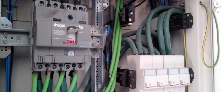 UF0885 Montaje y Mantenimiento de Instalaciones Eléctricas de Baja Tensión en Edificios de Viviendas