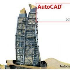 Especialista TIC en Autocad 2010. 2D y 3D