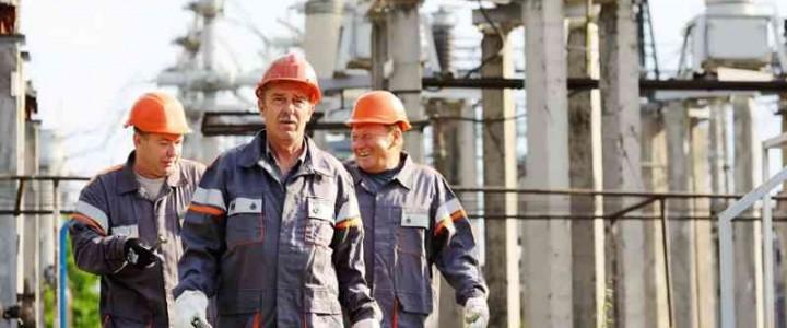UF1437 Elaboración de Especificaciones Técnicas, Manuales de Servicio y Mantenimiento de Redes Eléctricas en Centros de Transformación