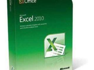 Excel 2010 avanzado