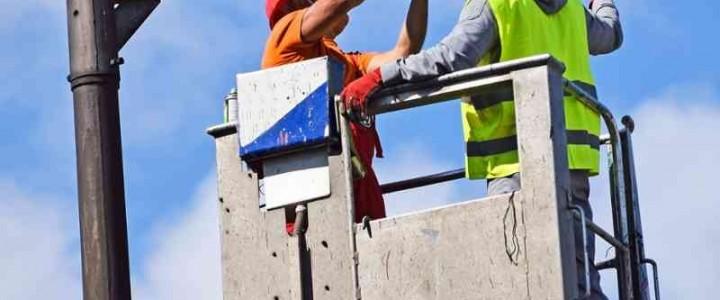 MF0834_3 Desarrollo de Proyectos de Instalaciones de Alumbrado Exterior