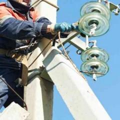 ELEE0210 Desarrollo de Proyectos de Redes Eléctricas de Baja y Alta Tensión