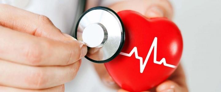 Curso gratis Especialista en Nutrición en las Enfermedades Cardiovasculares online para trabajadores y empresas