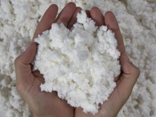 UF0973 Tratamiento de las Pastas Vírgenes o Recicladas para la Fabricación de Papel