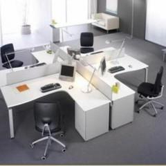 Experto en Diseño y Decoración Profesional de Oficinas